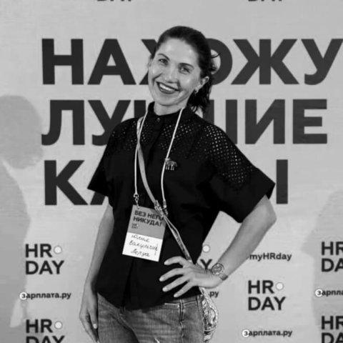 Юлия Вакульчик